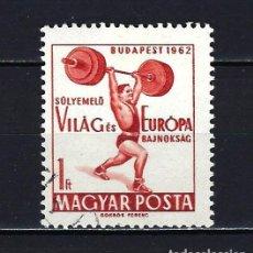 Sellos: 1962 HUNGRÍA MICHEL 1865 YVERT 1525 DEPORTES CAMPEONATO EUROPA DE HALTEROFILIA USADO. Lote 221703836