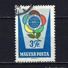 Sellos: 1962 HUNGRÍA MICHEL 1845 YVERT 1515 FESTIVAL DE LA JUVENTUD - FLORA ROSA USADO. Lote 221703940