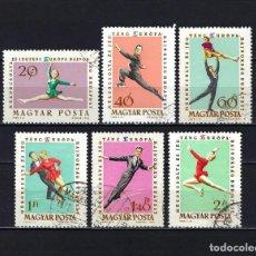 Sellos: 1963 HUNGRÍA MICHEL 1898/1903 YVERT 1539/1544 DEPORTES CAMPEONATO EUROPA PATINAJE ARTÍSTICO USADOS. Lote 221705247