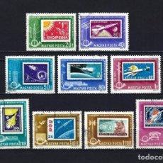 Sellos: 1963 HUNGRÍA MICHEL 1907/1917 YVERT 258/268 CORREO AÉREO ESPACIO NAVES ESPACIALES COHETES USADOS. Lote 221705407