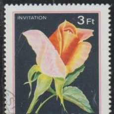 Sellos: HUNGRIA 1982 SCOTT 2740 SELLO * FLORA ROSAS INVITATION MICHEL 3553A YVERT 2811 MAGYAR POSTA HUNGARY. Lote 221803466