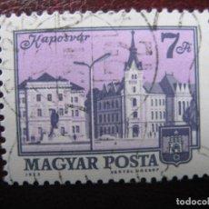Sellos: +HUNGRIA, 1973, CIUDADES, KAPOSVAR, YVERT 2311. Lote 221907925