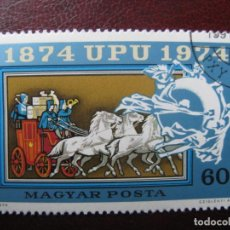 Sellos: +HUNGRIA, 1974, CENTENARIO DE LA U.P.U., YVERT 2366. Lote 221908210