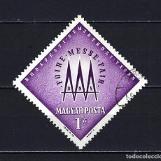 Sellos: 1963 HUNGRÍA MICHEL 1919 YVERT 1547 FERIA INTERNACIONAL DE BUDAPEST USADO. Lote 221933441