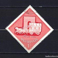 Sellos: 1963 HUNGRÍA MICHEL 1942 YVERT 1593 CONFERENCIA POSTAL INTERNACIONAL PARÍS USADO. Lote 221933833