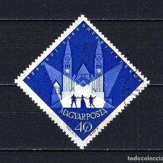 Sellos: 1963 HUNGRÍA MICHEL 1943 YVERT 1592 FESTIVAL DE VERANO EN SZÉGED. USADO. Lote 221933896