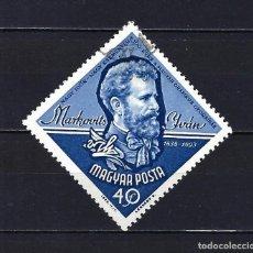 Sellos: 1963 HUNGRÍA MICHEL 1963 YVERT 1590 INVENTOR IVÁN MARKOVITS USADO. Lote 221933931