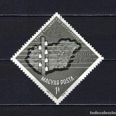 Sellos: 1963 HUNGRÍA MICHEL 1952 YVERT 1577 MAPA ELECTRICIDAD RURAL USADO. Lote 221934197