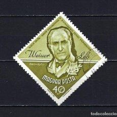 Sellos: 1963 HUNGRÍA MICHEL 1966 YVERT 1588 MÚSICO COMPOSITOR LEÓ WEINER USADO. Lote 221934437