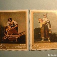 Sellos: HUNGRIA - PINTURA - GOYA - LA AGUADORA Y EL EL AFILADOR.. Lote 222115542
