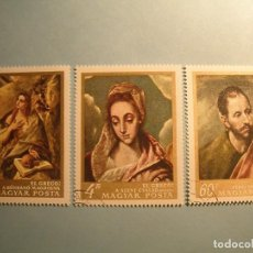 Sellos: HUNGRIA - PINTURA - EL GRECO - EL ARREPENTIDO DE MARÍA MAGDALENA, SANTA ANA Y EL APOSTOL. Lote 222117171