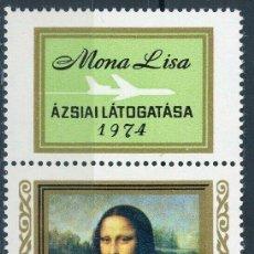 Sellos: HUNGRIA 1974 IVERT 2364 *** LA GIOCONDA DE LEONARDO DA VINCI - ARTE - PINTURA. Lote 222363646