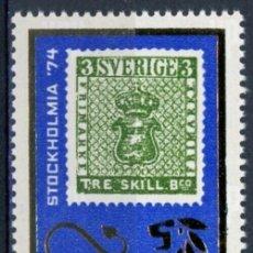 Sellos: HUNGRIA 1974 IVERT 2391 *** STOCKHOLMIA-74 - EXPOSICIÓN INTERNACIONAL DE FILATELIA EN ESTOCOLMO. Lote 222364583
