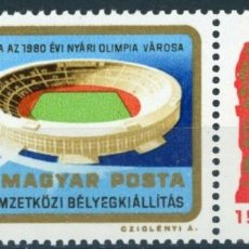 Sellos: HUNGRIA 1974 IVERT 2440 *** SOCPPHILEX-V - EXPOSICIÓN FILATÉLICA INTERNACIONAL MOSCU - ESTADIO. Lote 222366291