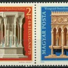 Sellos: HUNGRIA 1975 IVERT 2447/50 *** DÍA DEL SELLO Y PROTECCIÓN DE LOS MONUMENTOS. Lote 222366457