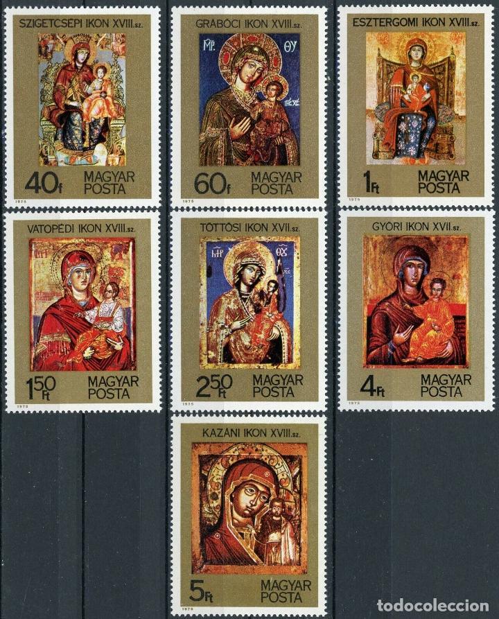HUNGRIA 1975 IVERT 2464/70 *** ICONOS RELIGIOSOS (Sellos - Extranjero - Europa - Hungría)