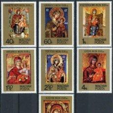 Sellos: HUNGRIA 1975 IVERT 2464/70 *** ICONOS RELIGIOSOS. Lote 222453281
