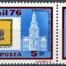 Sellos: HUNGRIA 1975 IVERT 2498 *** INTERPHIL-76 - EXPOSICIÓN INTERNACIONAL DE FILATELIA. Lote 222454020