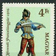 Sellos: HUNGRÍA 1975 IVERT 2514 *** 150º ANIVERSARIO DE LA INDUSTRIA DE LA PORCELANA - ARTESANÍA. Lote 222454148