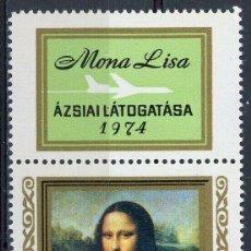 Sellos: HUNGRIA 1974 IVERT 2364 *** LA GIOCONDA DE LEONARDO DA VINCI - ARTE - PINTURA. Lote 223352806
