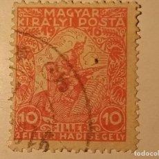 Sellos: HUNGRÍA 1916. Lote 227751230