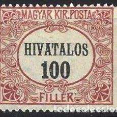 Sellos: HUNGRÍA 1921 - SELLO OFICIAL, NÚMERICO - MH*. Lote 228040440