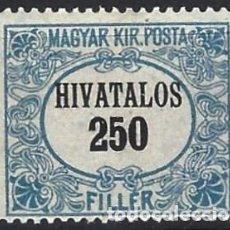 Sellos: HUNGRÍA 1921 - SELLO OFICIAL, NÚMERICO - MH*. Lote 228040550