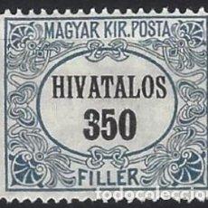 Sellos: HUNGRÍA 1921 - SELLO OFICIAL, NÚMERICO - MH*. Lote 228040720