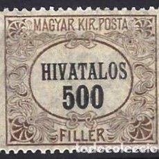Sellos: HUNGRÍA 1921 - SELLO OFICIAL, NÚMERICO - MH*. Lote 228040795