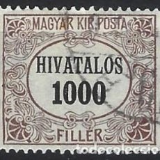 Sellos: HUNGRÍA 1921 - SELLO OFICIAL, NÚMERICO - USADO. Lote 228040960