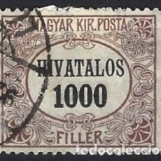 Sellos: HUNGRÍA 1921 - SELLO OFICIAL, NÚMERICO - USADO. Lote 228041000