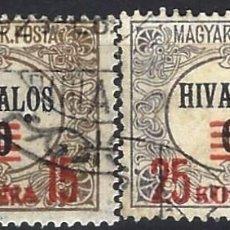 Sellos: HUNGRÍA 1922 - SELLOS OFICIALES, NÚMERICOS CON RECARGO, S.COMPLETA - USADOS. Lote 228041185