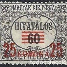 Sellos: HUNGRÍA 1922 - SELLO OFICIAL, NÚMERICOS CON RECARGO - USADO. Lote 228041472