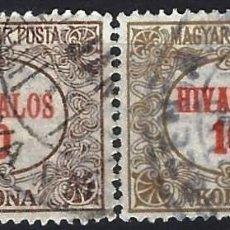 Sellos: HUNGRÍA 1922 - SELLOS OFICIALES, NÚMERICOS, S.COMPLETA - USADOS. Lote 228041760
