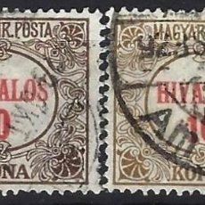 Sellos: HUNGRÍA 1922 - SELLOS OFICIALES, NÚMERICOS, S.COMPLETA - USADOS. Lote 228041795