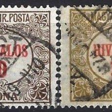 Sellos: HUNGRÍA 1922 - SELLOS OFICIALES, NÚMERICOS, S.COMPLETA - USADOS. Lote 228041890