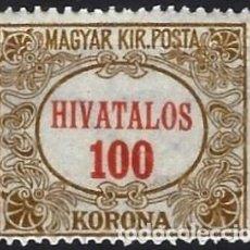 Sellos: HUNGRÍA 1922 - SELLOS OFICIALES, NÚMERICOS - MNH**. Lote 228042120