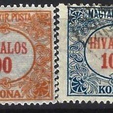 Sellos: HUNGRÍA 1922 - SELLOS OFICIALES, NÚMERICOS, S.COMPLETA - USADOS. Lote 228042225