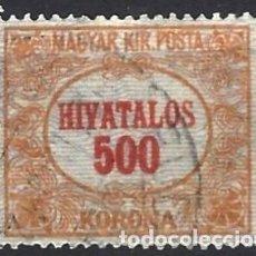 Sellos: HUNGRÍA 1922 - SELLOS OFICIALES, NÚMERICOS - USADO. Lote 228042315