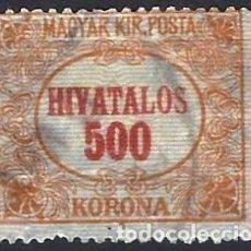Sellos: HUNGRÍA 1922 - SELLOS OFICIALES, NÚMERICOS - USADO. Lote 228042375