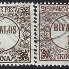 Sellos: HUNGRÍA 1922 - SELLOS OFICIALES, NÚMERICOS - USADO. Lote 228042590