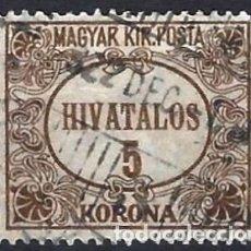Sellos: HUNGRÍA 1922 - SELLOS OFICIALES, NÚMERICOS - USADO. Lote 228042706