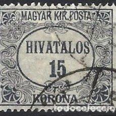 Sellos: HUNGRÍA 1922 - SELLOS OFICIALES, NÚMERICOS - USADO. Lote 228042995