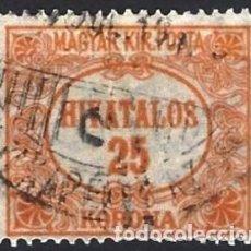 Sellos: HUNGRÍA 1922 - SELLOS OFICIALES, NÚMERICOS - USADO. Lote 228043095