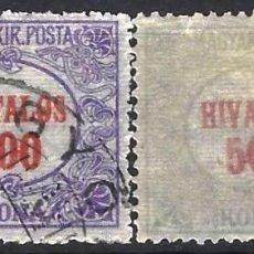Sellos: HUNGRÍA 1923 - SELLOS OFICIALES, NÚMERICOS, S.COMPLETA - USADOS. Lote 228045485