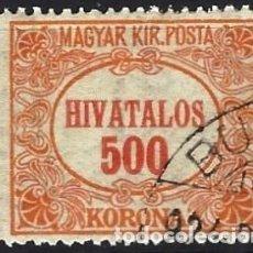 Sellos: HUNGRÍA 1923 - SELLOS OFICIALES, NÚMERICOS - USADO. Lote 228045620