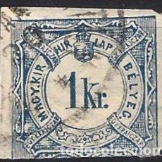 Sellos: HUNGRÍA 1881 - SELLO DE IMPUESTOS, 1 KR. - USADO. Lote 228046400