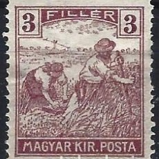 Francobolli: HUNGRÍA 1916 - CAMPESINOS - MINT SIN GOMA. Lote 228181395