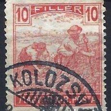 Francobolli: HUNGRÍA 1916 - CAMPESINOS - USADO. Lote 228181620