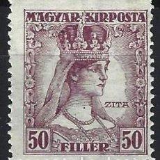 Timbres: HUNGRÍA 1918 - REINA ZITA - MH*. Lote 228185205